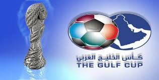 Asia Gulf Cup